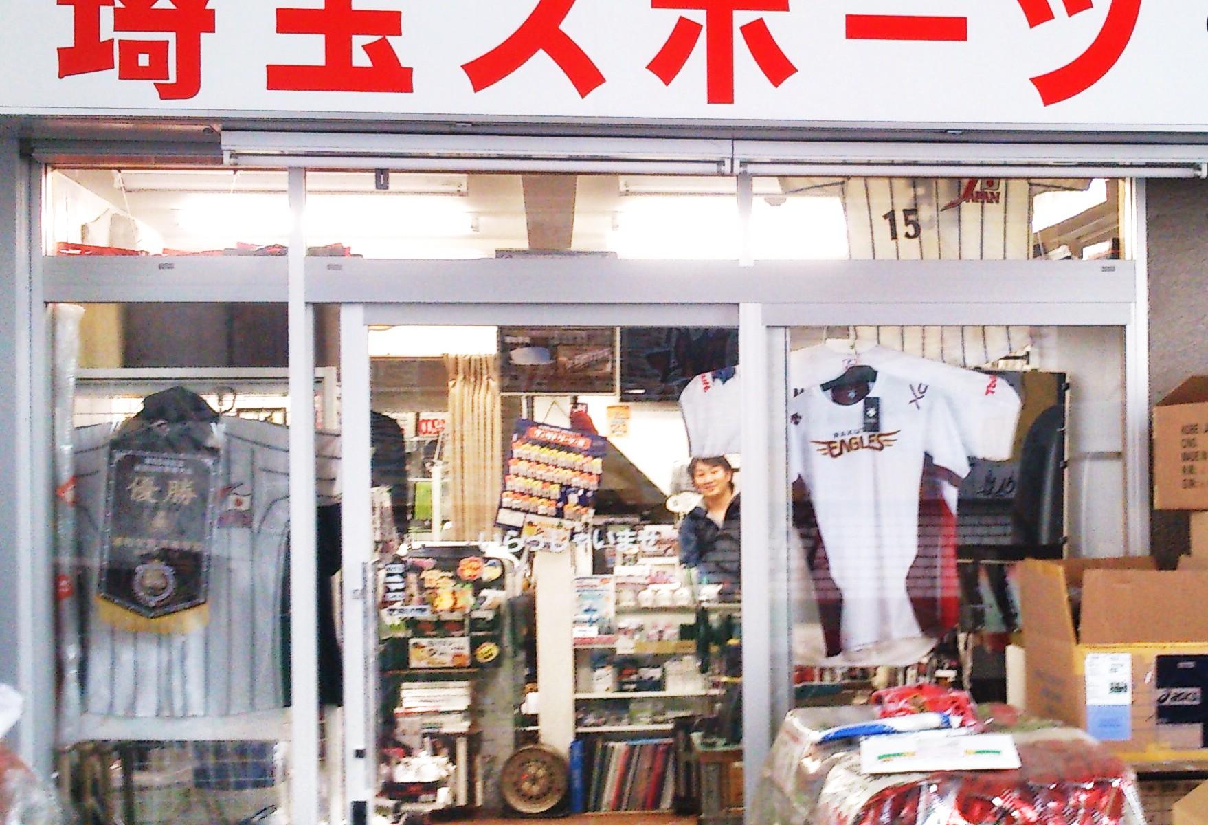 http://g-league-locker.sakura.ne.jp/shops/wp-content/uploads/2014/02/%E5%86%99%E7%9C%9F-2014-01-30-11-39-49-1758x1200.jpg